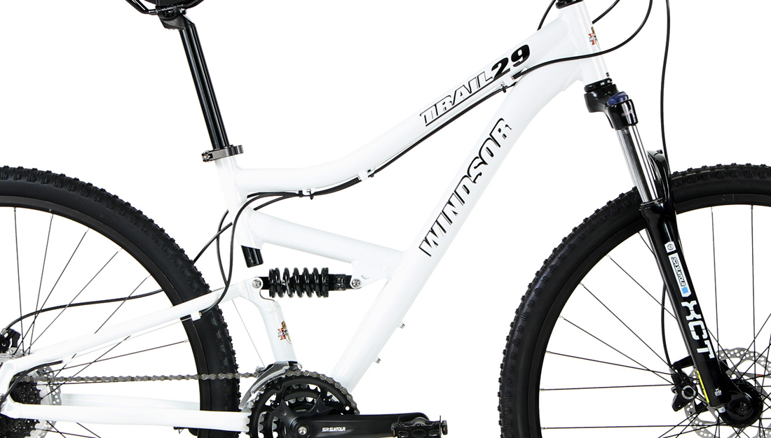 TRAIL 29 COMP - 29er FULL SUSPENSION w/ HYDRAULIC DISC BRAKES