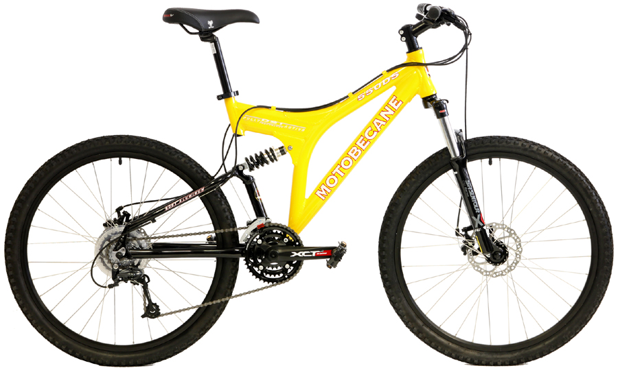 2016 550DS - ALUMINUM FULL SUSPENSION 24sp SHIMANO w/ DISC
